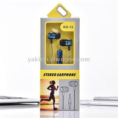KD-13 color compilation wiring in-ear style earphone brand boxed bass general mobile phone headset