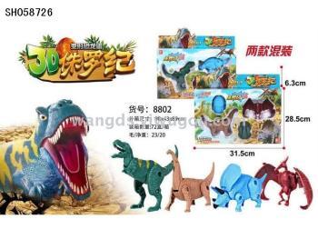 Jurassic dinosaur toy simulation plastic dinosaur small animal model dinosaur egg children toys