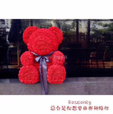 Tanabata Valentine's Day Rose Soap Flower Hugs Bear Send Girl Gift Roseonly Sweet Bear