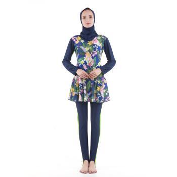 Muslim Swimsuit Series Hui Swimsuit Islamic Swimsuit