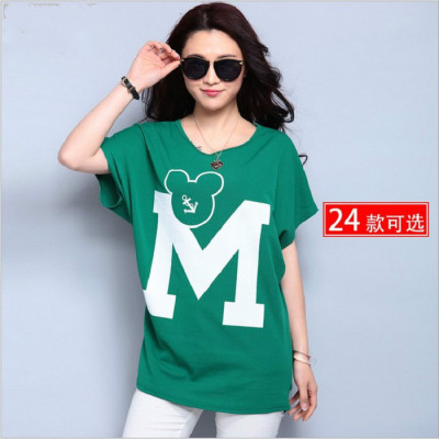 T-shirt summer new short-sleeved shirt Korean version of the fat MM long coat large size women's clothing