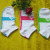Net female socks and socks letters low state socks cheap socks stockings stockings socks casual cotton socks wholesale