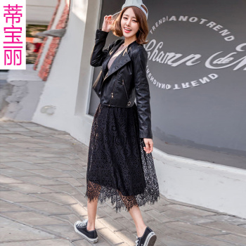 Tiberian autumn and winter women Korean wild two sides wear lace lace skirt skirt skirt