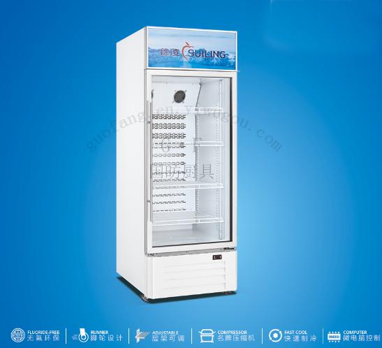 lg4带灯箱单温无霜风冷冰箱 立式展示柜冰箱 冰箱