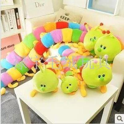 Plush Toys Dolls Colorful Hat Gecko Wedding Gifts Children's Day Gifts