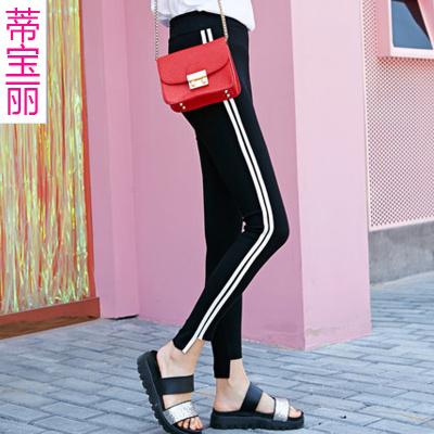 Di Baoli Korean version of the body splicing stripe irregular stretch nine minutes of pants to wear leggings