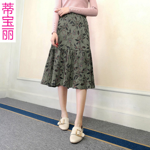 Di Baoli Korean Dress Chiffon pleated skirt dress small Suihua