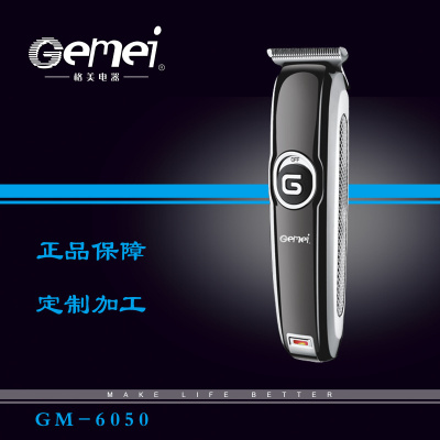 PROGEMEI gme 6050 electric hair clipper