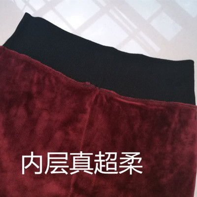 Seamless Seamlessly Increased Warm Pants Super Soft Printed Leather Pants