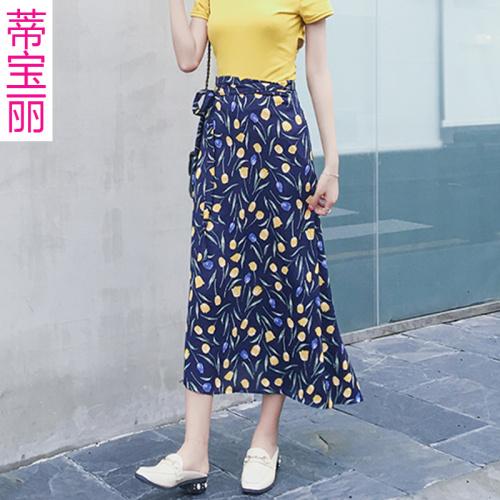 Di Baoli women's Thailand wind bag hip Chiffon Dress irregular skirt skirt