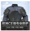 Long-haired suitcase men's riding trams off-road clothing motorcycle clothes ride