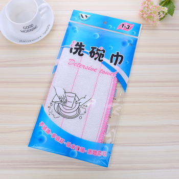 (30 * 30) net beauty wash towel non-stick oil cloth 2 yuan daily necessities wholesale