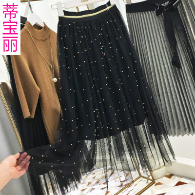 The new women's all-match Golden Spring pedicle nail bead black gauze dress