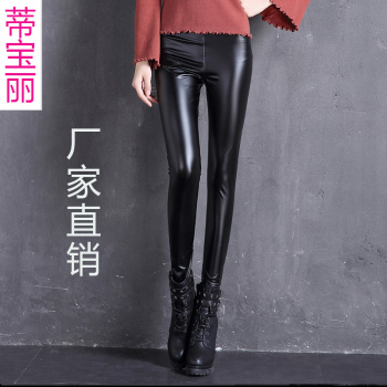 2017 autumn new pu leather pants pants women outside the thin section was thin high waist black feet tight pants