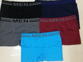 Foreign male underwear seamless boyshort underwear pants flat foot spot