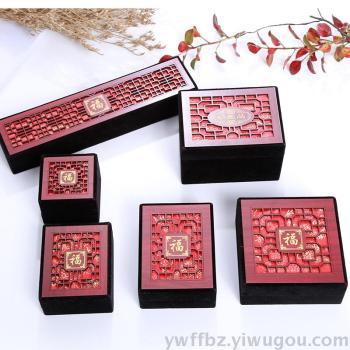 Jewelry box jewelry accessories box box box box box jewelry box full set of factory direct sales