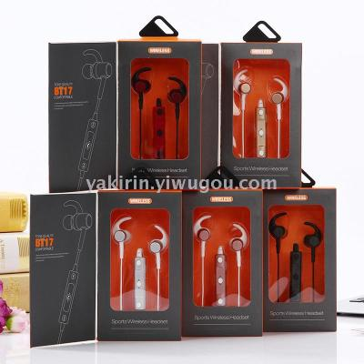 Factory direct sales BT17 motion magnetic Bluetooth headset Bluetooth remote control to answer the voice number