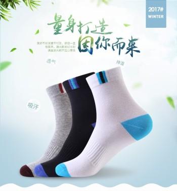 GAGASS Nano antibacterial anti-socks Men's tube Four Seasons socks