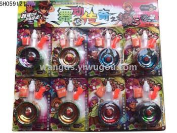 Children hanging board toys children's educational toys hanging board toys flower ball single bearing yo-yo