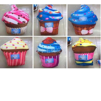 Hot Paper Cup Cake Plush Toy Cushion Ice Cream Ice Cream Cup Cake Pillow Gift Gift