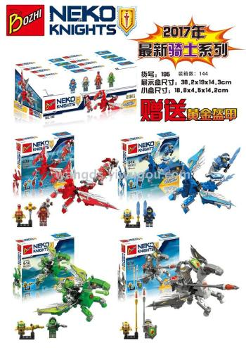 195 new knights assembled blocks of knights Pegasus series of children's educational toys