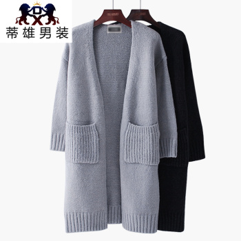 Autumn new Korean version of the color in the long paragraph knitted cardigan cardigan thick coat sweater tide