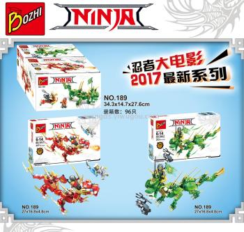 189 new children's educational toys assembled people Cecilia Mirage Ninja Dragon