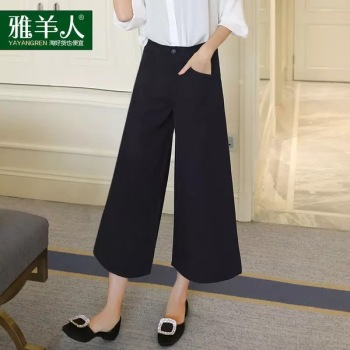 Wide leg pants female autumn 2017 new wild fashion trend Korean version of thin students straight trousers trousers