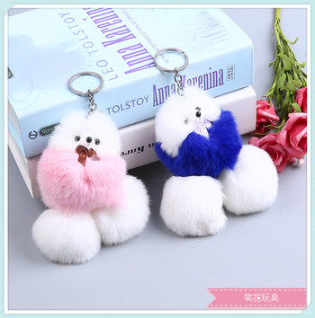 Hedgehog fur real plush hang piece factory direct plush accessories key chain rabbit hair