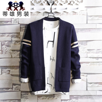 Autumn new knit cardigan men's thin coat casual light color fashion dress sweater men sweater