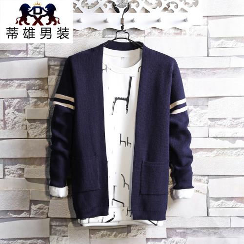 Autumn new knit cardigan men's thin coat casual light color fashion dress sweater men sweater