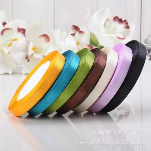 1cm ribbon 3 ribbon DIY butterfly knot ribbon garment accessory gift sweet Box baking