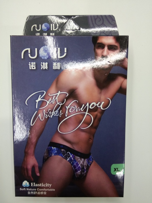 Fashion modal Lycra cotton briefs, many styles, two boxed