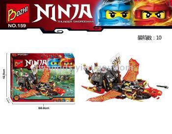 159 children puzzle pieces of building blocks Mirage Ninja Dragon Ninja people Tsai Shenlong model toys