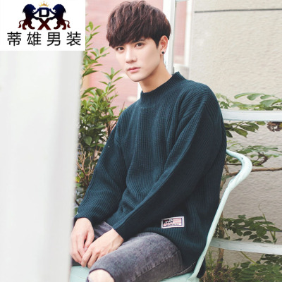 Men 's autumn and winter new clothes shoulder stickers sweater men sweater sets of young people loose