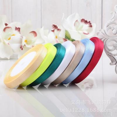 1cm ribbon 3 ribbon DIY butterfly knot ribbon garment accessory gift sweet Box baking