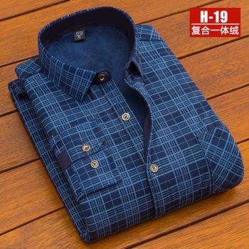 The new imitation cotton men 's autumn and winter cashmere shirt thickening warm shirt shirt shirt printing men' s