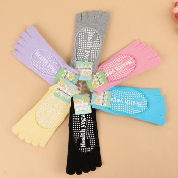 2017 new multicolored cotton Yoga toe socks toe socks boat socks