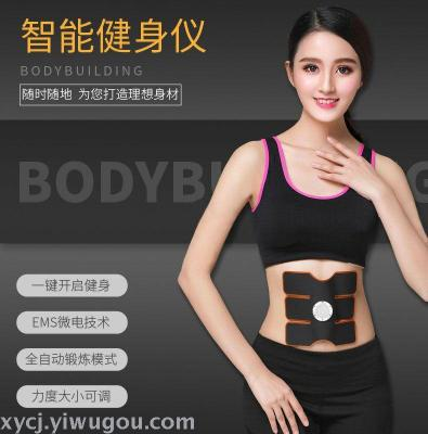 Wireless Fitness Fitness Equipment Abdominal Muscle Fitness Instrument Muscle Trainer Fitness Abdominal Post Intelligent