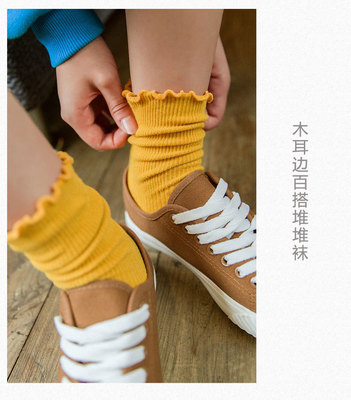 Children socks manufacturers baby in the tube socks solid color wood ear Korean version of the knee girl piled socks