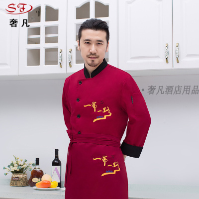 Hotel chefs uniforms made of Chinese-style chef clothes all the way