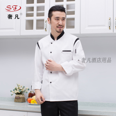 Hotel chef suits uniforms made of Chinese-style chef's suit