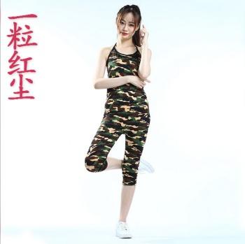Neck Lapel Shirt Women's Yoga Clothing Pants Kidding Gymnasium Fitness Wear Sportswear Wholesale
