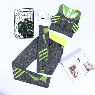 New summer Yoga clothing Yoga suits, two-piece vest pants cropped trousers