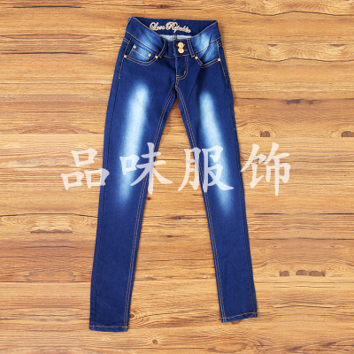 Blue and white double color women's classic color matching jeans casual pants factory direct sale.
