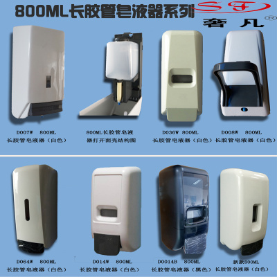 1000ml automatic foam soap dispenser wall-mounted sensors manually box