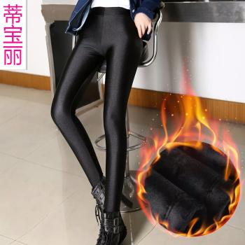 Diablo autumn thin section color shiny pants female nine points underwear
