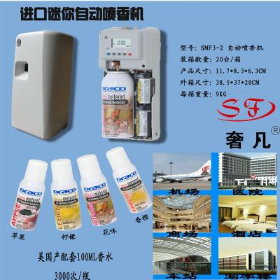 Automatic disinfection machine fragrance fragrance fragrance sprays