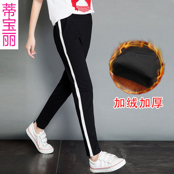 Pedicle Polaroid new thickened in autumn and winter plus velvet white edges loose slim harem pants trousers women