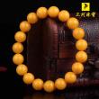 Natural amber chicken Huang Man wax string bead bracelets
